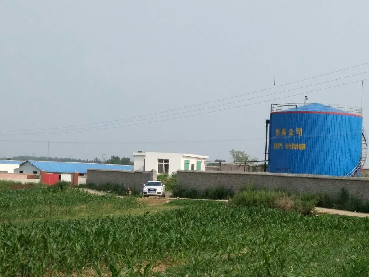 南阳沼气工程